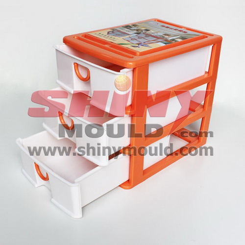 /uploads/moulds-products/plastic-drawer-mould/3-layers-drawer-mould-340x240x320mm.jpg